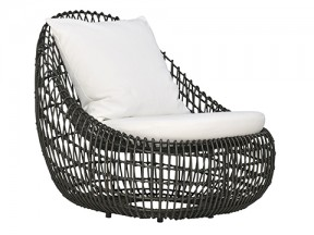 Vino Lounge Chair